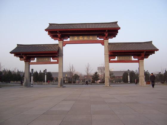 西安大雁塔及其广场介绍